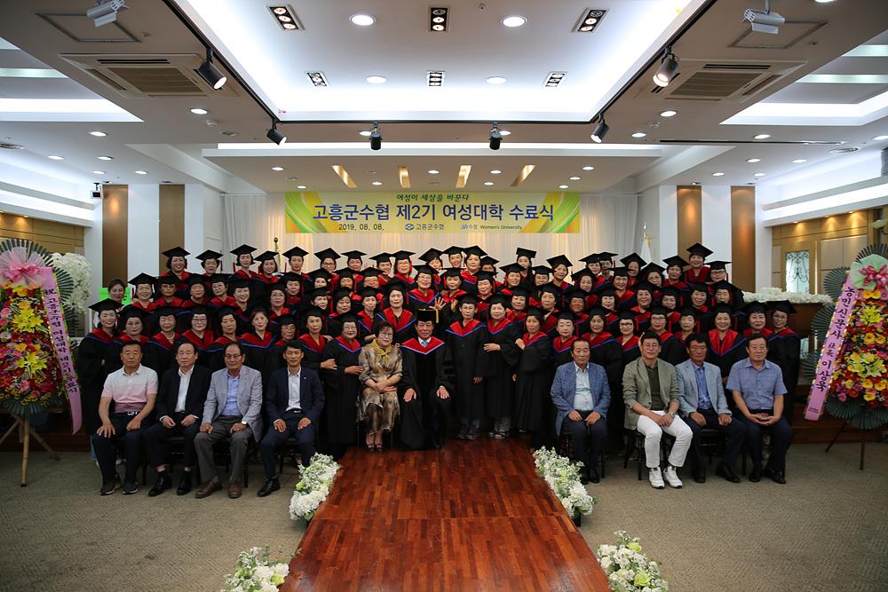 2019 여성대학 수료식 사진
