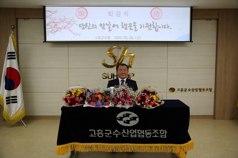 2020 박재선 상임이사님 퇴임식 사진