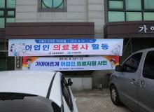 고흥군수협 어업인 의료봉사