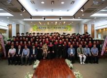 2019 여성대학 수료식