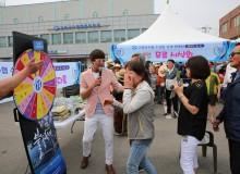 2019 수산물축제 싱싱수산물 행운다트