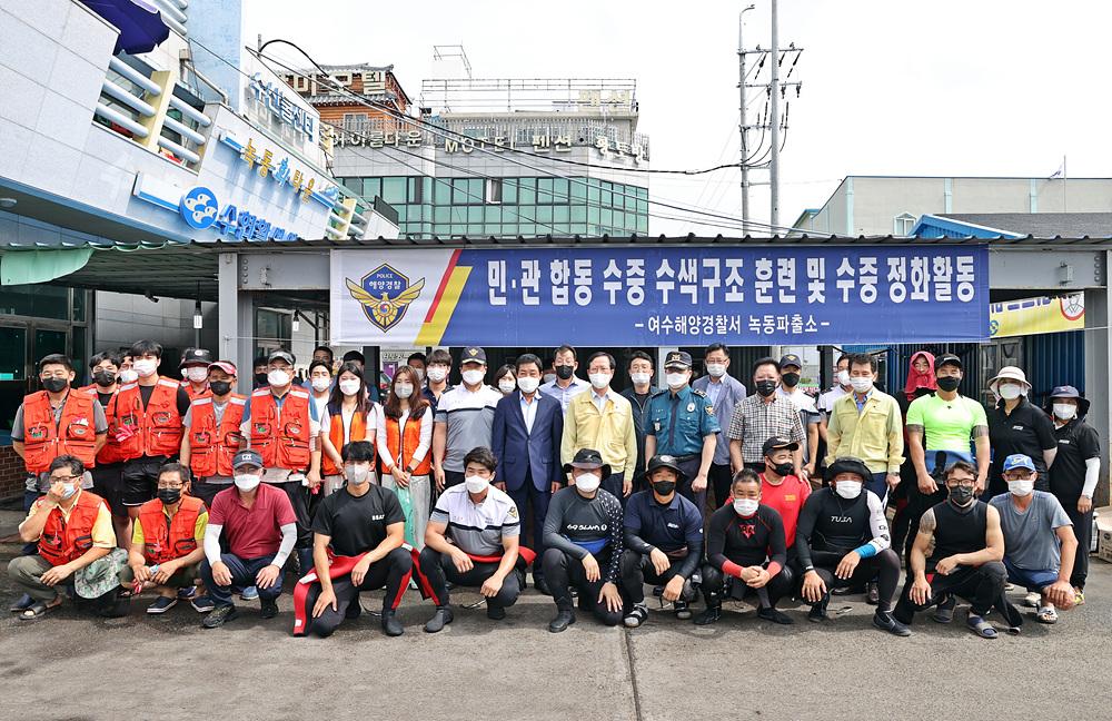 민관 합동 수중 수색구조 훈련 및 수중 정화활동 사진