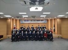 서울 강동구 - 전남 고흥군 자매결연 체결