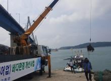 업종별 어업인 바다 환경 개선사업