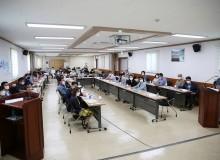 김 품질관리제 도입 연구용역 착수보고회